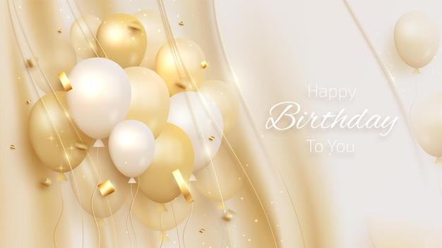 Balões e fita dourada sobre fundo de luxo de cor creme pastel, brilho de cena de tela curva, ilustração vetorial realista 3d. Vetor Premium