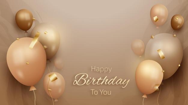 Balões e fita em fundo de tom aquarela marrom. saudação de aniversário