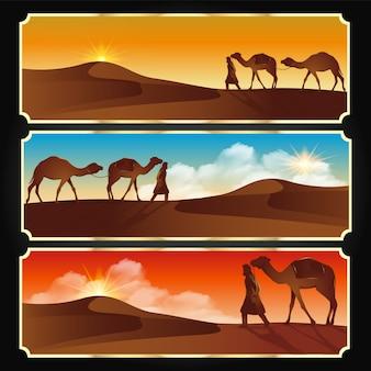 Bandeira árabe de paisagem islâmica