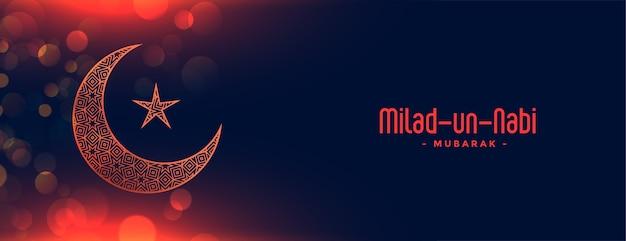 Bandeira brilhante com estrela e lua milad un nabi mubarak