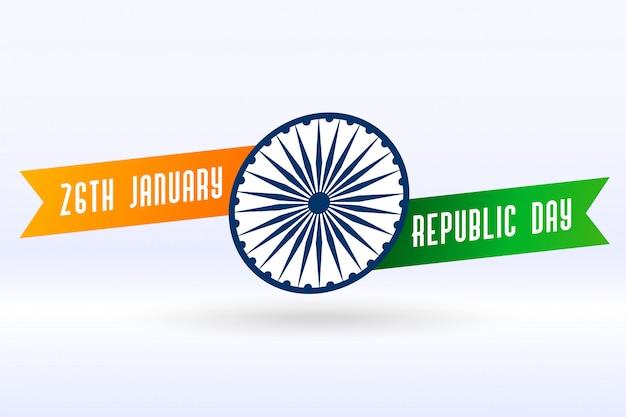 Bandeira criativa indiana para o design do dia da república