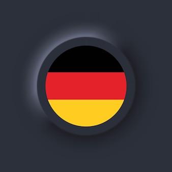 Bandeira da alemanha. bandeira nacional da alemanha. bandeira alemã. símbolo da alemanha. ilustração vetorial. eps10. ícones simples com bandeiras. interface de usuário escura ux neumorphic ui. neumorfismo