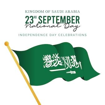 Bandeira da arábia saudita - celebrações do dia nacional bandeira da arábia saudita