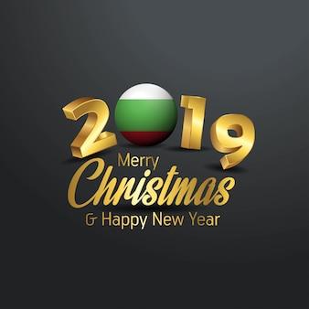 Bandeira da bulgária 2019 merry christmas tipografia