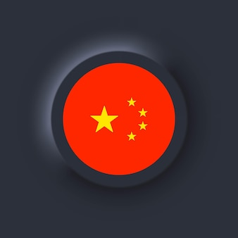 Bandeira da china. bandeira nacional da china. símbolo da china. ilustração vetorial. eps10. ícones simples com bandeiras. interface de usuário escura ux neumorphic ui. neumorfismo