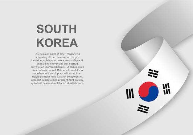 Bandeira da coreia do sul. Vetor Premium