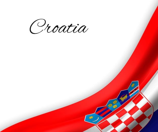 Bandeira da croácia em fundo branco.