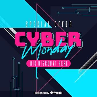 Bandeira da cyber segunda-feira