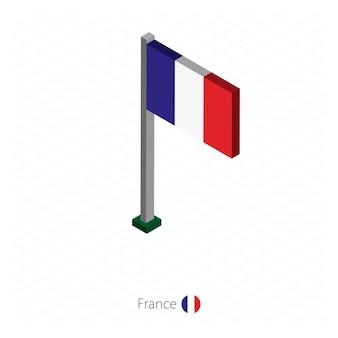 Bandeira da frança no mastro em dimensão isométrica.