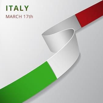 Bandeira da itália. 17 de março. ilustração vetorial. fita ondulada em fundo cinza. dia da independência. símbolo nacional. modelo de design gráfico.
