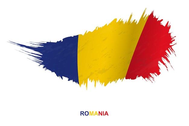 Bandeira da romênia em estilo grunge com efeito de ondulação, bandeira de pincelada de vetor grunge.