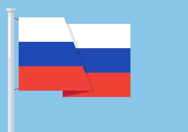 Bandeira da rússia com copyspace