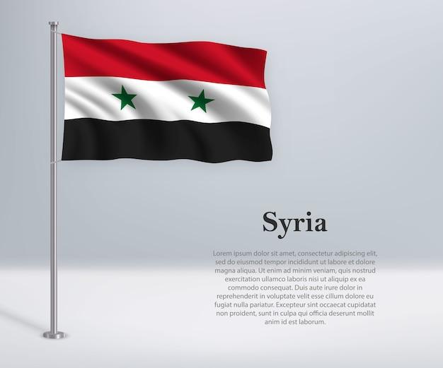 Bandeira da síria no mastro