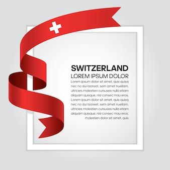 Bandeira da suíça, ilustração vetorial em um fundo branco.