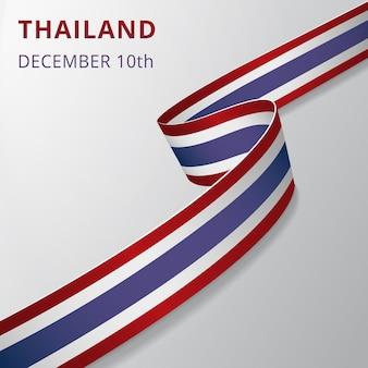 Bandeira da tailândia. 10 de dezembro. ilustração vetorial. fita ondulada em fundo cinza. dia da independência. símbolo nacional. modelo de design gráfico.