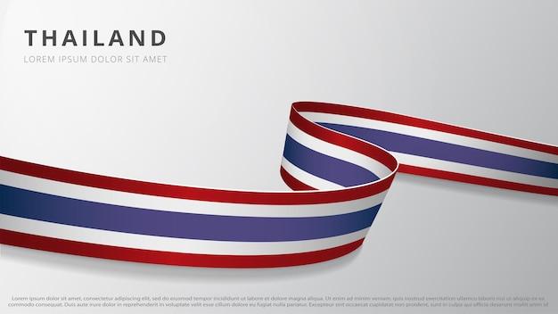 Bandeira da tailândia. fita ondulada realista com as cores da bandeira tailandesa. modelo de design gráfico e web. símbolo nacional. cartaz do dia da independência. fundo abstrato. ilustração vetorial.