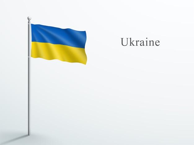 Bandeira da ucrânia elemento 3d acenando no mastro de aço
