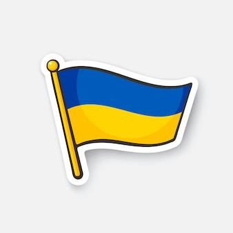 Bandeira da ucrânia no mastro símbolo do ponto de verificação para viajantes. adesivo de desenho animado. ilustração vetorial