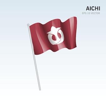 Bandeira das prefeituras de hiroshima, no japão, isolada em fundo cinza