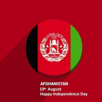 Bandeira de afeganistão botão fundo da sombra