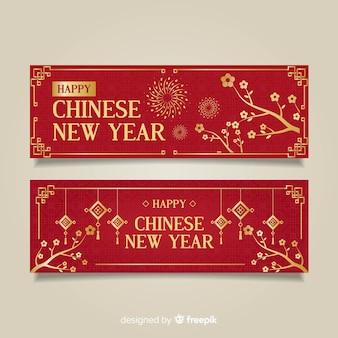Bandeira de ano novo chinês de detalhes dourados