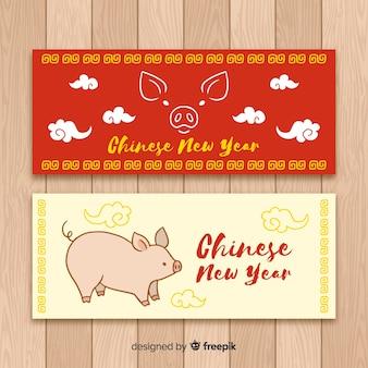 Bandeira de ano novo chinês de mão desenhada