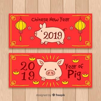 Bandeira de ano novo chinês porco e lanternas