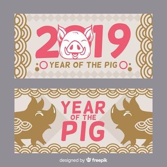 Bandeira de ano novo chinês porco sorridente