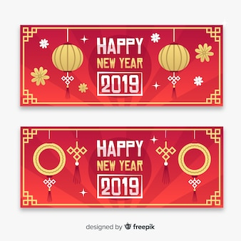 Bandeira de ano novo chinês vermelho e dourado 2019