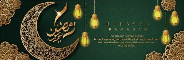 Bandeira de caligrafia árabe ramadan kareem