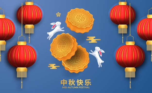 Bandeira de cartaz de cartão festival de outono ásia meados de. coelho fofo ilustração elegante bolo da lua 3d e fundo azul lanterna (tradução do texto = festival do meio do outono)