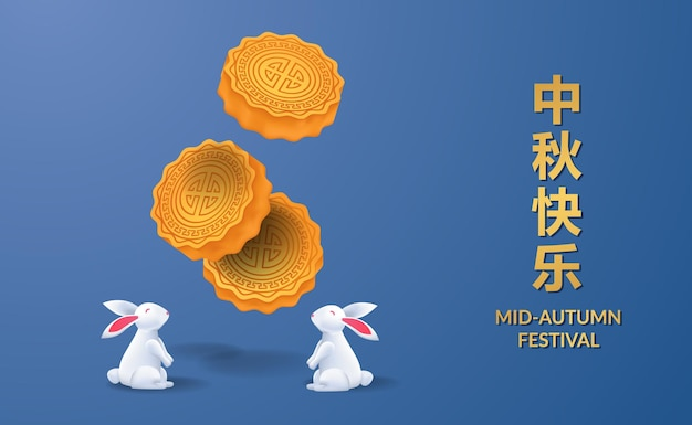 Bandeira de cartaz de cartão festival de outono ásia meados de. coelho fofo ilustração elegante bolo da lua 3d fundo azul (tradução do texto = festival do meio do outono)