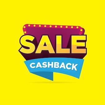 Bandeira de cashback de promoção de venda