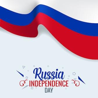 Bandeira de celebração do dia da independência de rússia