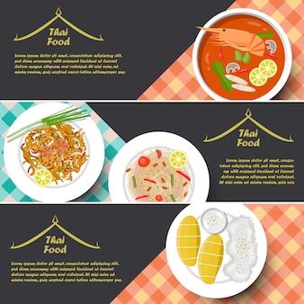 Bandeira de comida tailandesa de tradição