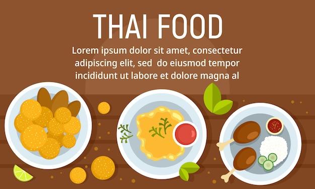 Bandeira de conceito de comida tailandesa exótica