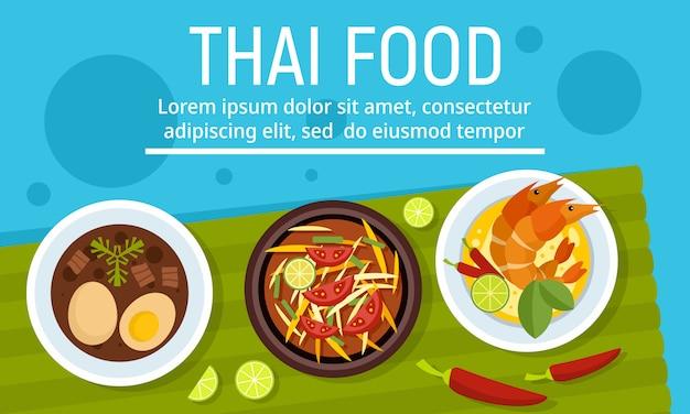 Bandeira de conceito de comida tailandesa saborosa exótica