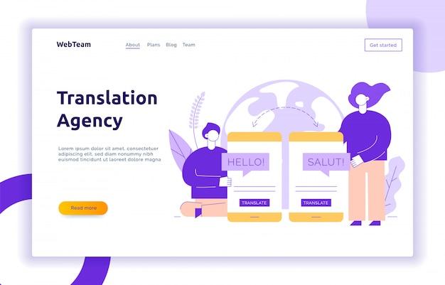 Bandeira de conceito de design de tradução