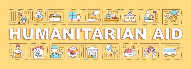 Bandeira de conceitos de palavra de ajuda humanitária. caridade e doação em caso de emergência. infográficos com ícones lineares em fundo laranja. tipografia criativa isolada. ilustração de cor de contorno vetorial com texto