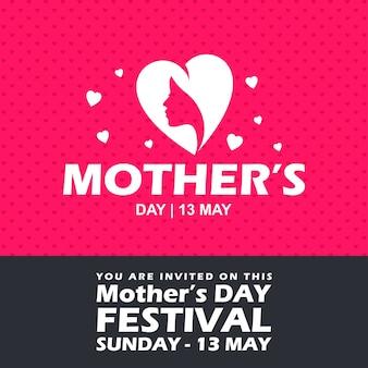 Bandeira de convite de festa de dia das mães