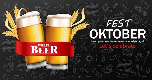 Bandeira de copos de cerveja outubro fest