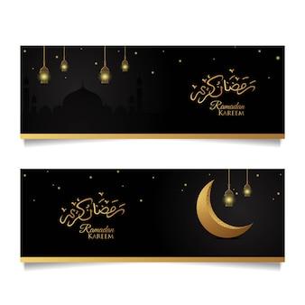Bandeira de design islâmico de ramadan kareem