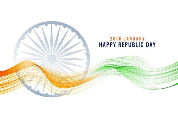 Bandeira de dia feliz república indiana