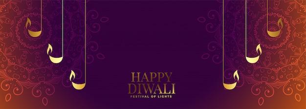 Bandeira de diwali agradável com bela decoração