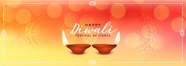 Bandeira de diwali feliz estilo bokeh colorido