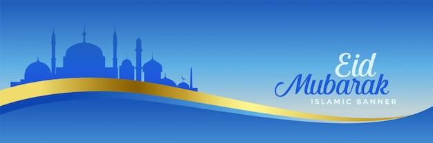 Bandeira de eid mubarak azul elegante