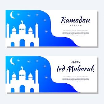 Bandeira de eid mubarak. bandeira de ramadan kareem. banner moderno vetor de mesquita.
