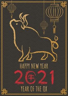 Bandeira de feliz ano novo chinês 2021, ano do boi.