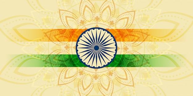 Bandeira de feriado indiano feliz dia da independência