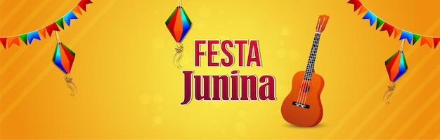 Bandeira de festa colorida criativa com banner de celebração de guitarra de festa junina